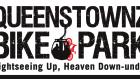Queenstown Bike Park