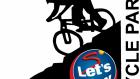 PWC Cycle Park Logo